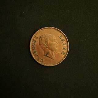 1937 H Kingdom of Sarawak Rajah Charles V Brooke One Cent Coin VF/VF+