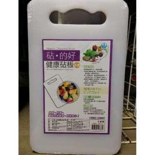 健康砧板 菜板 水果菜板 切菜板 PE菜板