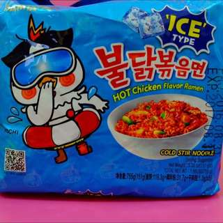 Samyang Hot Chicken Flavour