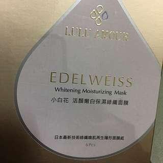 edelweiss 活顏保濕綠纖面膜