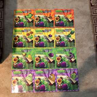 Set Of Plants Vs Zombies Simplified Chinese