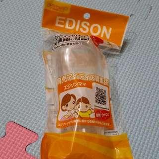 日本 EDISON 訓練筷專用收納盒