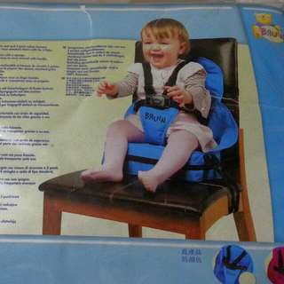 Branded Foldable Booster Seat