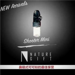 Nature Gift Shooter Mini 樂土吸食器