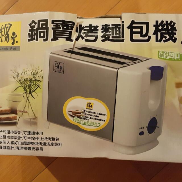 鍋寶麵包機