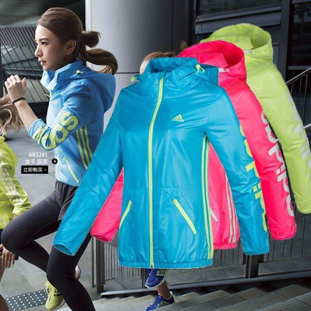 🔴降價🔴田馥甄代言adidas螢光外套(藍)