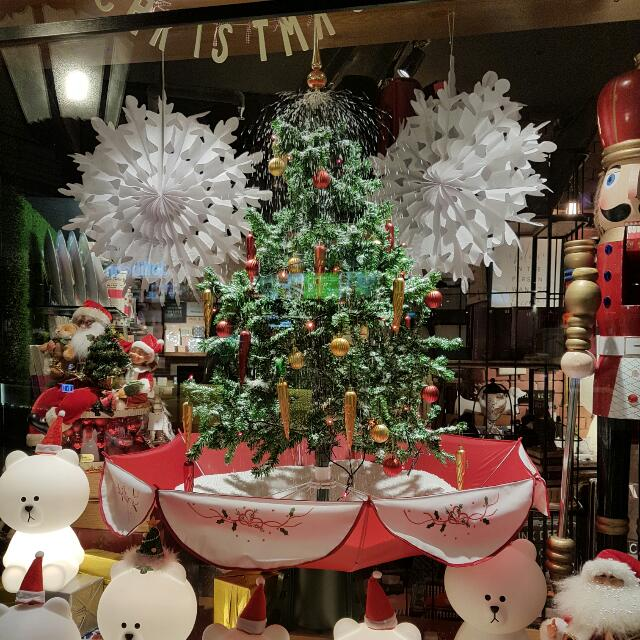 brand new snowing christmas tree furniture home decor on carousell