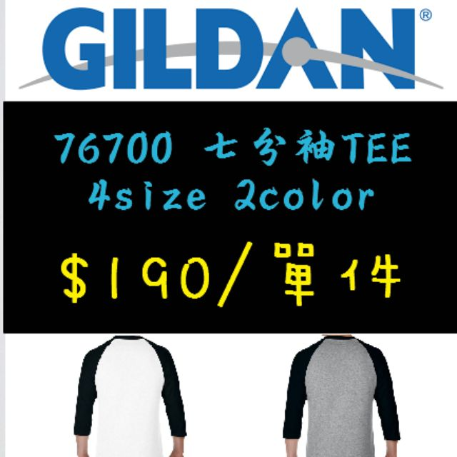 Gildan 7分袖棒球TEE
