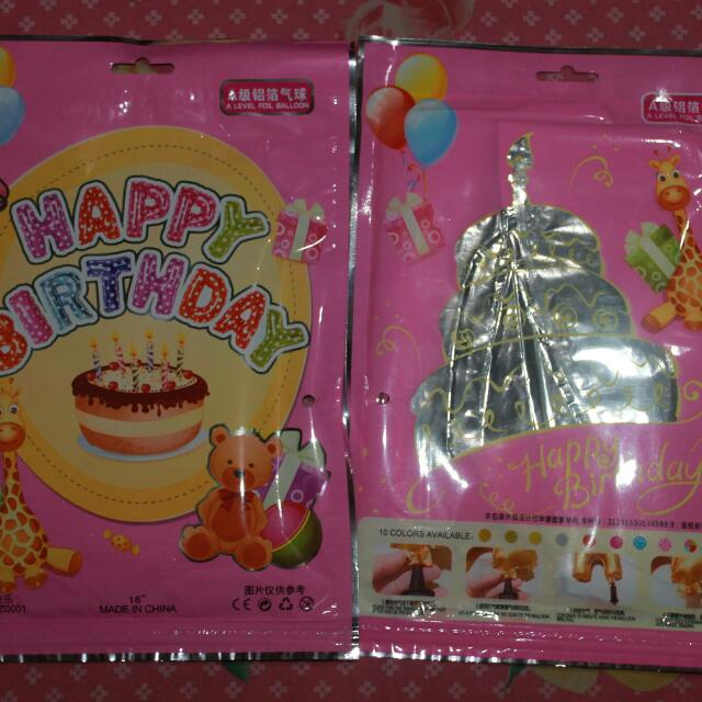 HBD PACKAGE