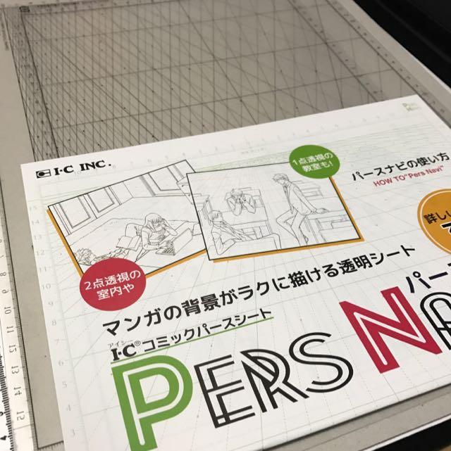 日本IC透視模板/透寫台畫場景用(附贈32p日文附圖說明書)