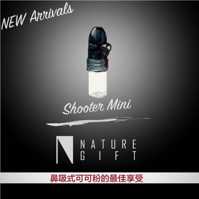 Nature Gift Shooter Mini 樂土吸食器