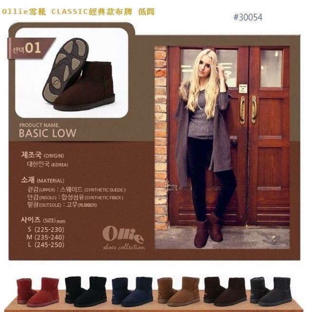 《預購》Ollie雪靴-布標短筒$1100