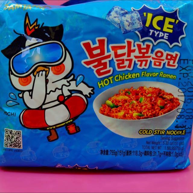 Samyang Hot Chicken Flavour
