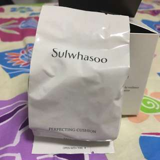 Sulwhasoo perfecting cushion -refill pack