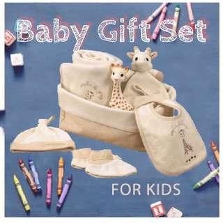 法國Vulli 蘇菲有機棉新生兒四件禮盒