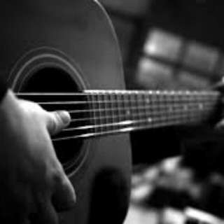 Guitar Lessons Available For Beginners