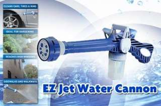 JET WATER CANON #Pompa Air