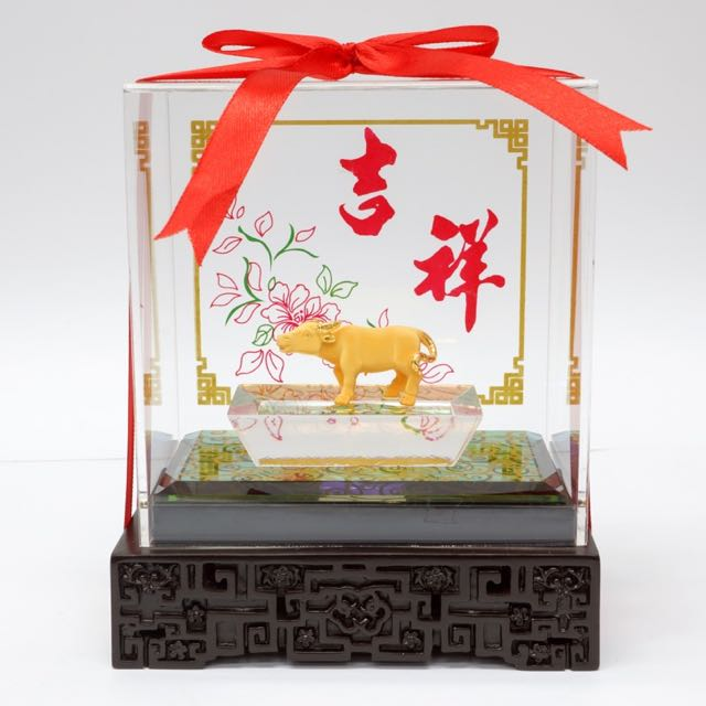 24K Gold Ornament