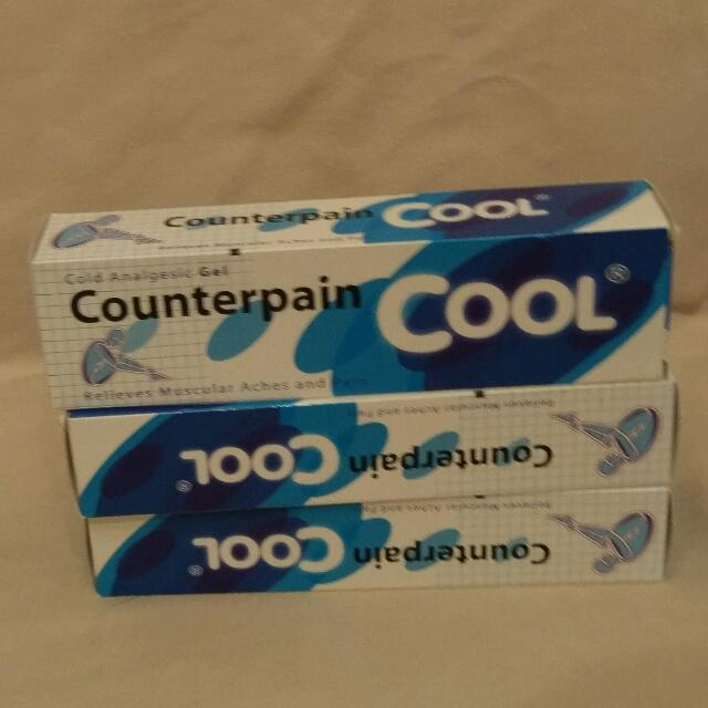 泰國酸痛藥膏