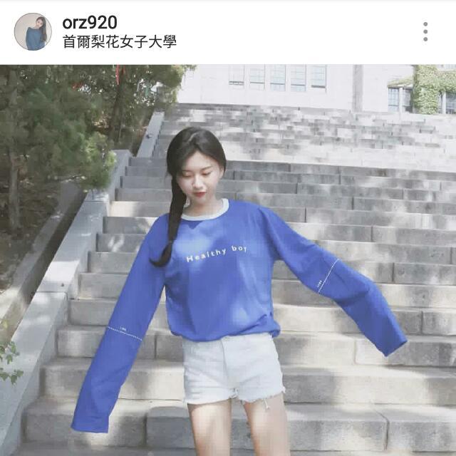 (全新)超長袖子藍色上衣
