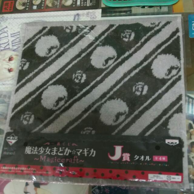 魔法少女小圓 一番賞 J賞 毛巾