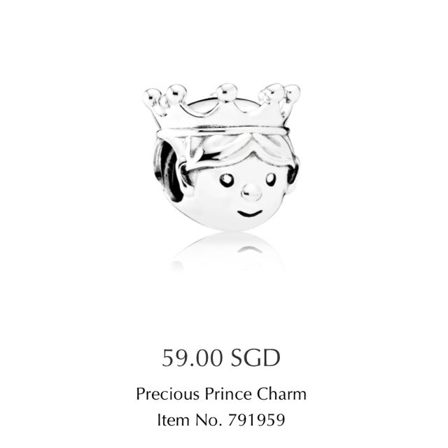 charm pandora prince