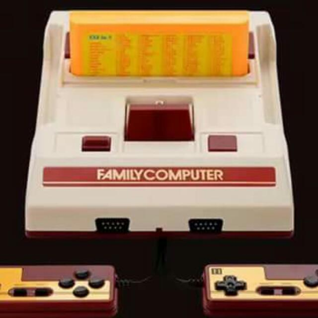 FAMILY COMPUTET (COMPACT)