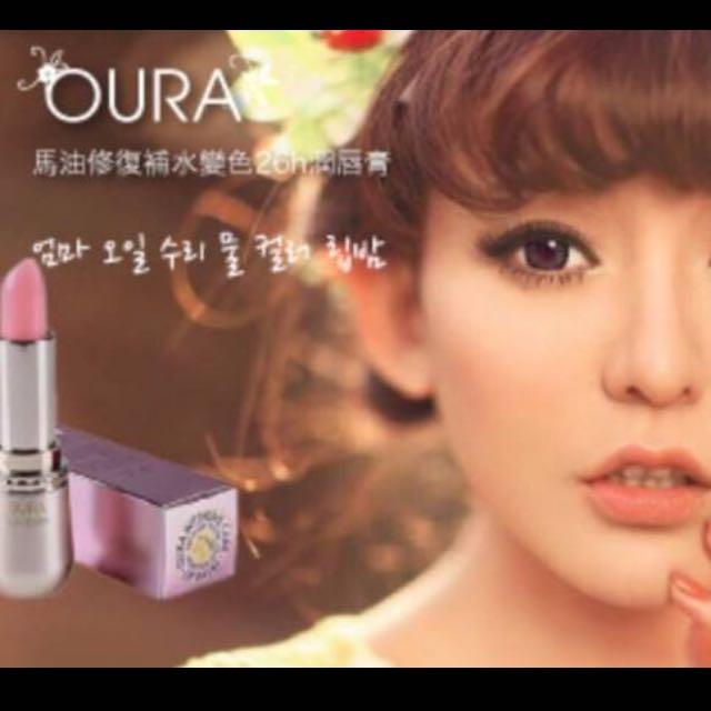 韓國馬油OURA護唇