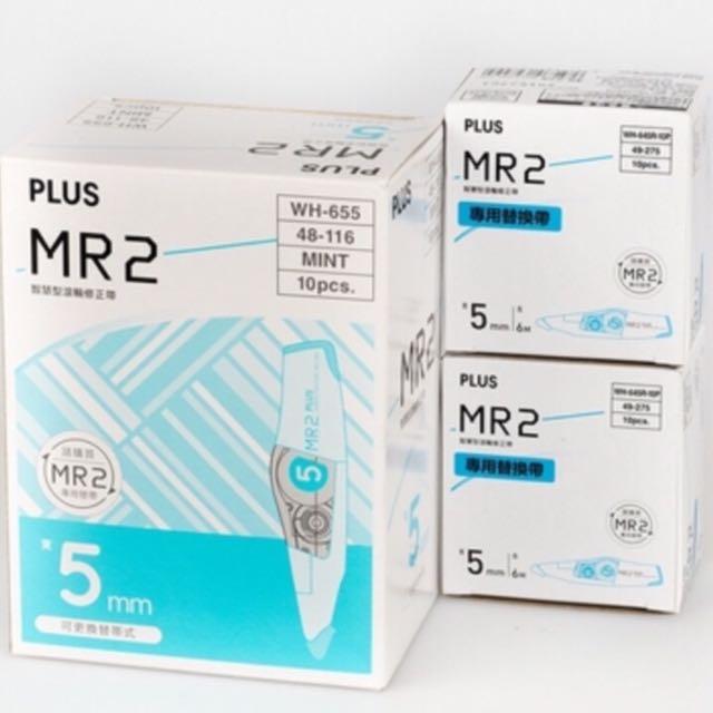 PLUS MR2 修正帶+內帶 30 件組(修正帶 x10 / 內帶 x20)