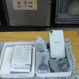 HTC530