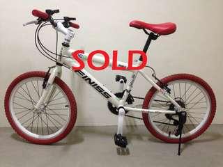 """Junior's Bicycles: Urata 20"""""""