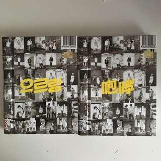 EXO GROWL ALBUMS