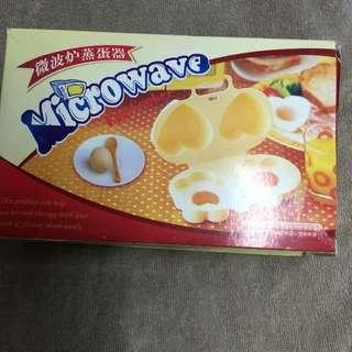 創意微波爐蒸蛋器 煎蛋器蒸蛋模具雞蛋模具 花朵愛心兒童早餐必備