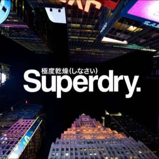 Superdry與其他歐美流行品牌代購