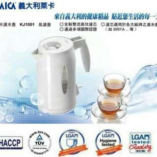 義大利萊卡電熱水壺(含運)