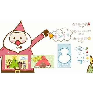 叮叮噹之小小水母腦 聖誕明信片