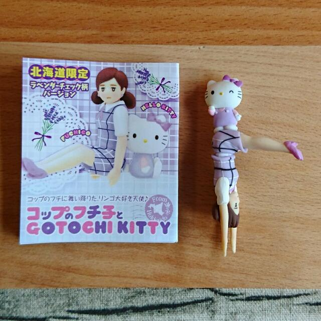 北海道限定 北海道買回 紫色 薰衣草 杯緣子 倒吊版 Hello Kitty 凱蒂貓 聯名