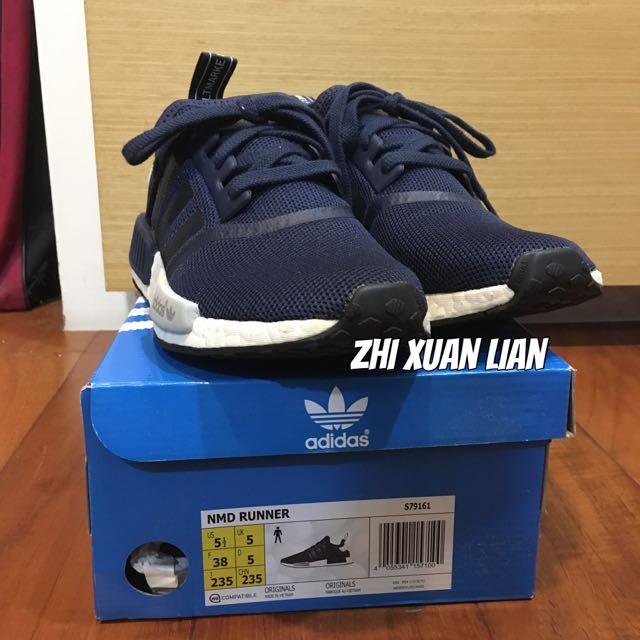 Adidas NMD R1 海軍藍