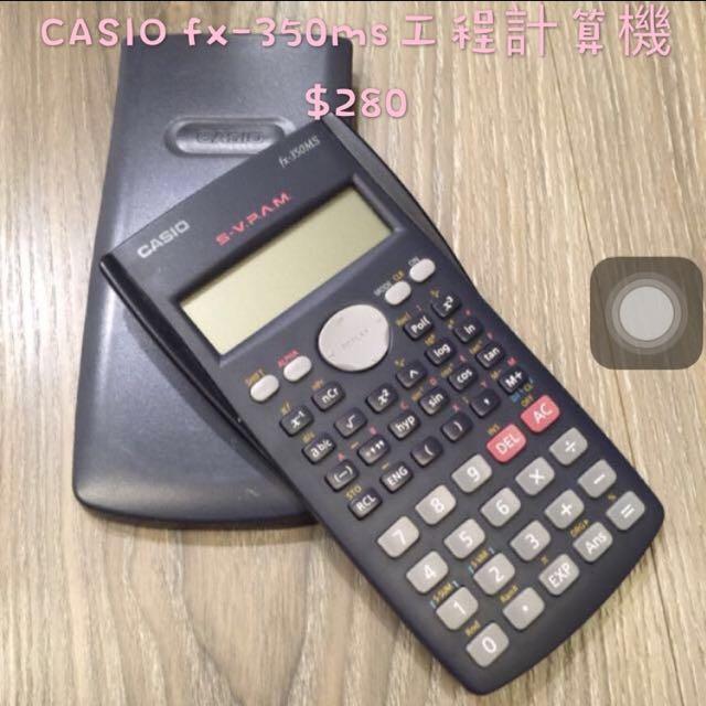 CASIO fx-350ms 工程計算機 卡西歐