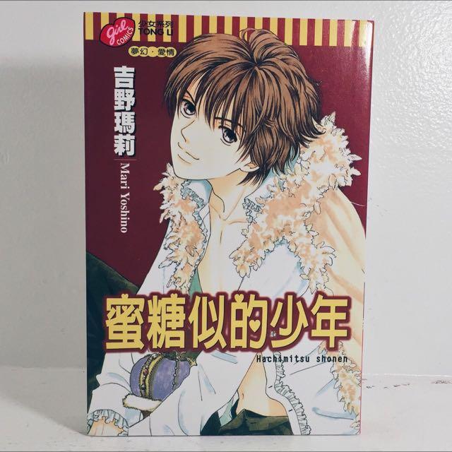 Chinese Shoujo Manga Comic