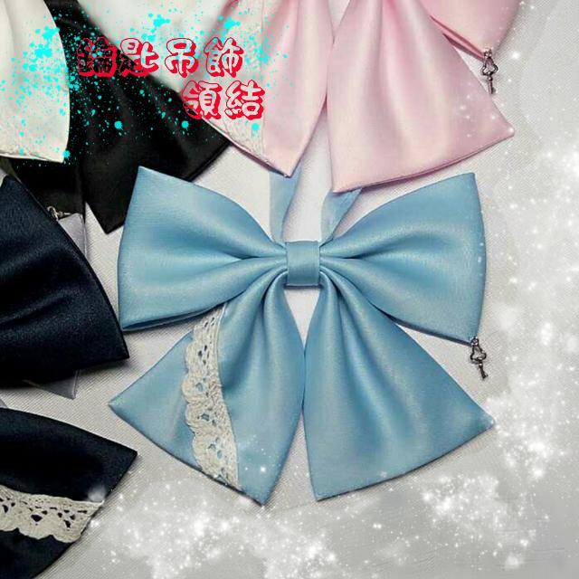 日本JK制服甜美可愛蕾絲鑰匙吊墜蝴蝶結領結