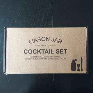 Mason Jar Cocktail Set