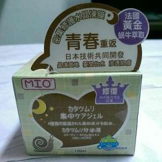 全新未拆 MIO 蝸牛密集修護水晶凍膜 120ml