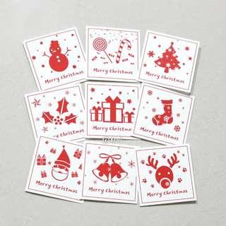 크리스마스 카드 9종세트