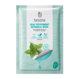 Real Peppermint Botanical Mask (25g)