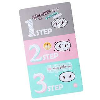 Pig Nose Clear Blackhead 3-Step Kit (100% Auth from Korea)