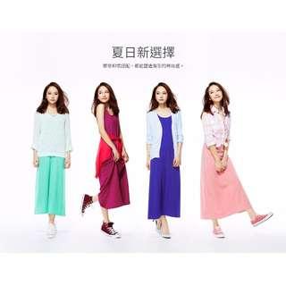 lativ國民服飾(寶藍)