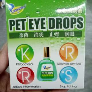 Pet Eye Drop For Cats N Dogs