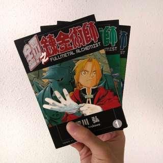 Fullmetal Alchemist manga 鋼之鍊金術師