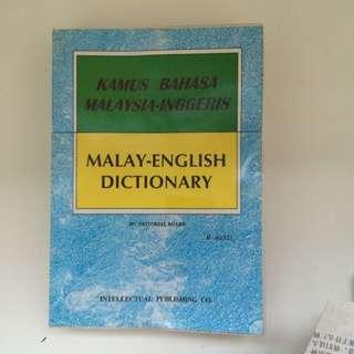 bn malay-english dictionary